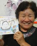 中川寿美子さん78歳