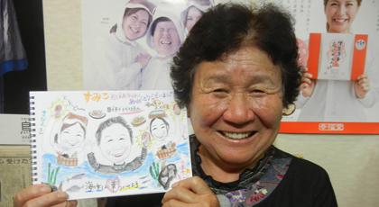 「寿美子おばあちゃんの相差(おうさつ)なます」
