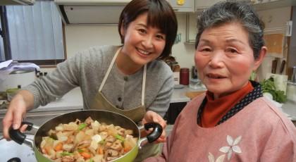 「タツ子おばあちゃんのがめ煮」