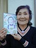 芳村久子さん70歳