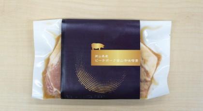 「ピーチポーク金山寺味噌漬け」プレゼント・・・終了しました。