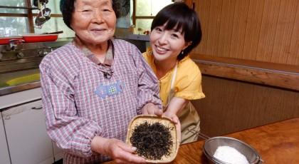 「恵美子おばあちゃんのおかいさん」