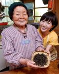 岡本恵美子さん84歳