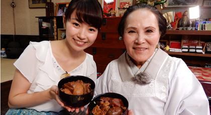 「シヅヨおばあちゃんのどてめし」