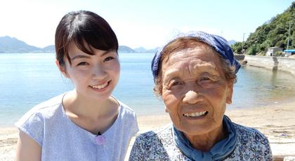 「孝子おばあちゃんのおひら」