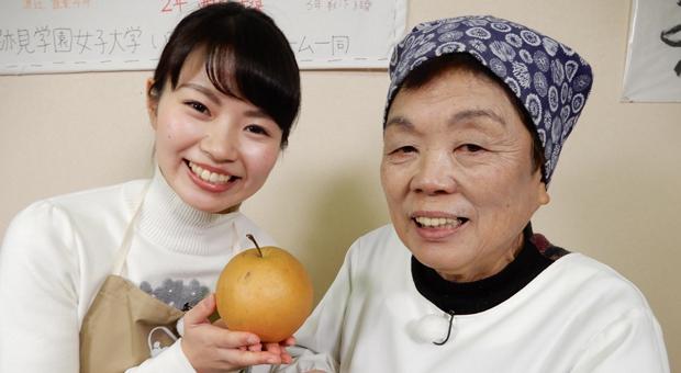「クニおばあちゃんの梨の肉巻きフライ」