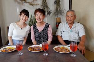 「志津子おばあちゃんのハーブカレー」