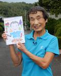 青井初恵さん75歳3