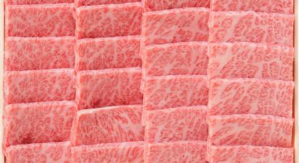 「黒毛和牛・肩ロース・焼き肉用400g」プレゼント