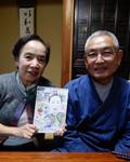 奥山峰子さん70歳3