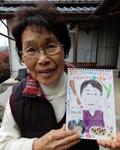 植田定子さん82歳2
