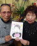 石井智恵子さん73歳3