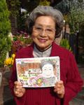 森美智子さん77歳3