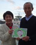 森洋子さん71歳3