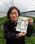 田村照栄さん71歳