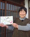 太田米子さん77歳2