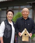 大西美和子さん79歳2