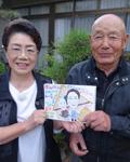 大西美和子さん79歳3
