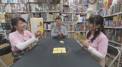 12月8日放送「ボードゲームが人気」