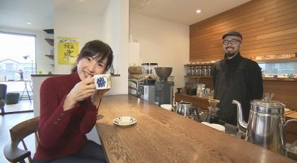 """1月19日放送「""""あたりまえ""""にこだわるコーヒー専門店"""
