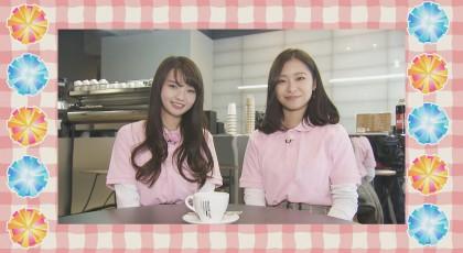 2月2日放送「マッチングカフェ」