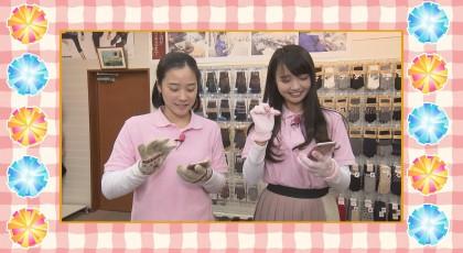 1月19日放送「進化する手袋!」