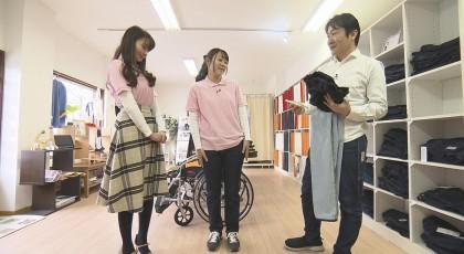 2月16日放送「岡山生まれのユニバーサルデザイン商品」