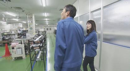 """3月16日放送「""""ガリバー企業""""支える現場のチカラ」"""