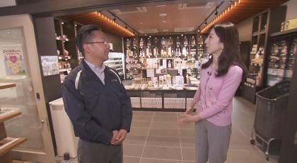 5月25日放送「日本酒軸に多角化 豊富なレパートリーで勝負」