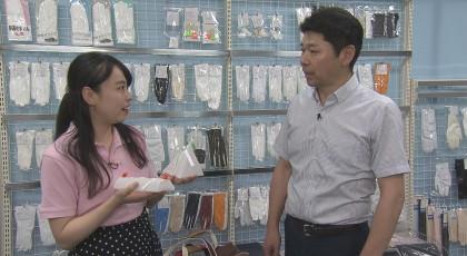 9月7日放送「すてきダネ 手袋メーカーが斬新雑貨」