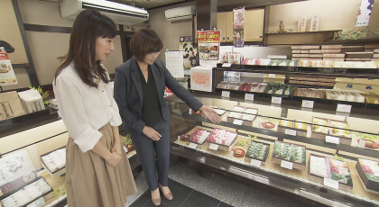 10月26日放送「柔軟に前へ!変わり続ける老舗菓子店」