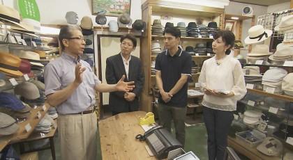 9月14日放送「消費増税直前 地元経済の動き」