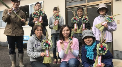 12月21日放送「正月に関する農村文化を継承するための研究」