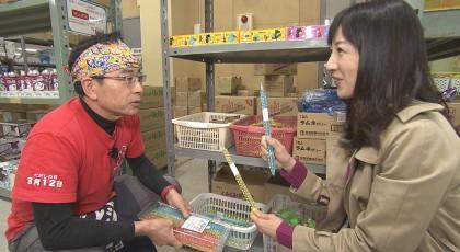 12月21日放送「楽しさを売れ!駄菓子店の非効率経営」