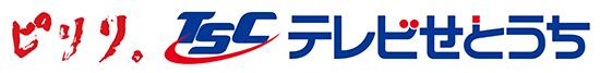 TSC テレビせとうち(岡山・香川・地上デジタル7チャンネル)