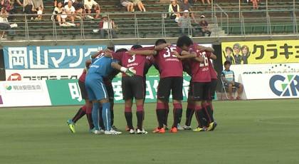 ヘルシーホームスペシャル J2 ファジアーノ岡山 VS FC岐阜