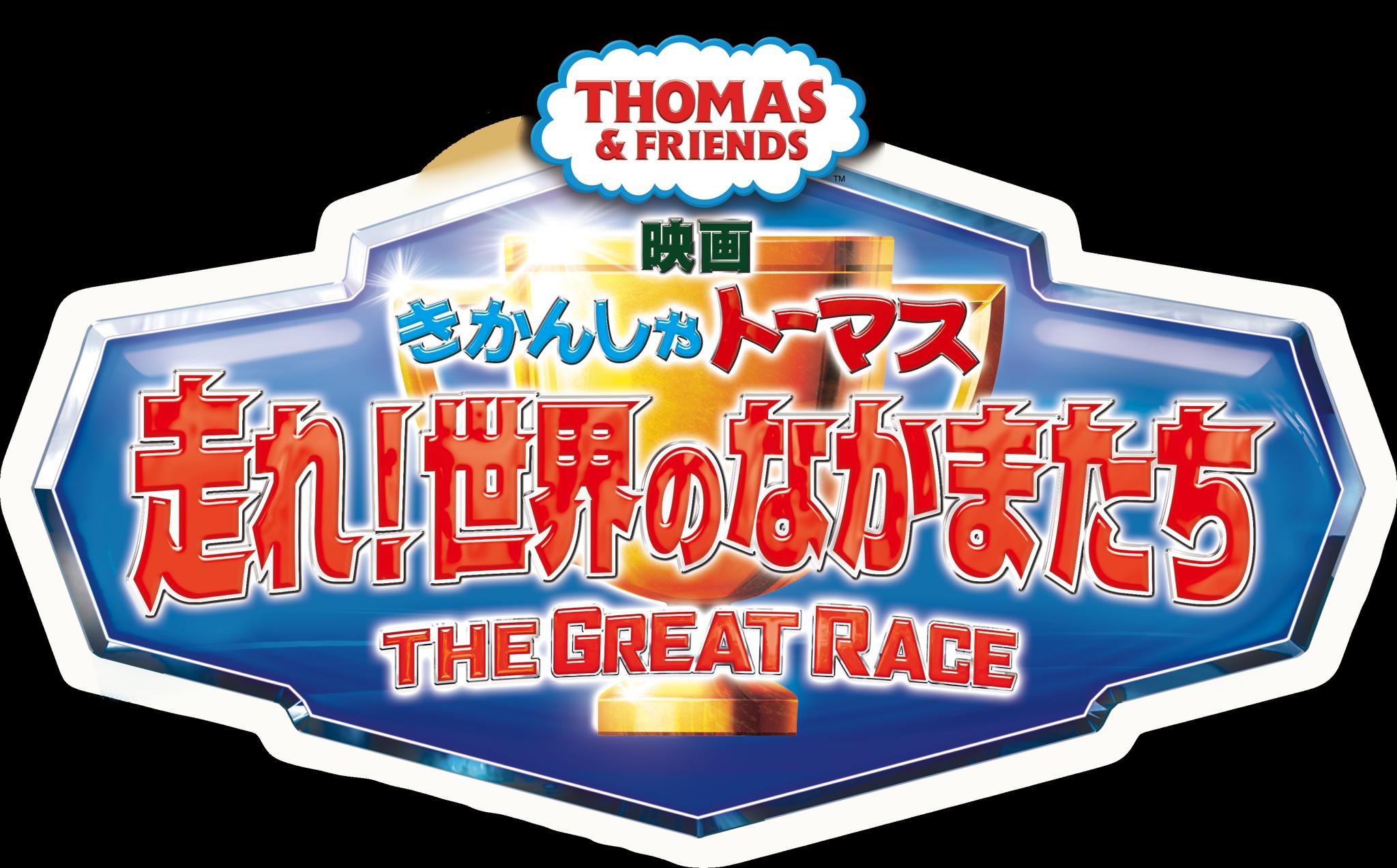 映画logo日本版