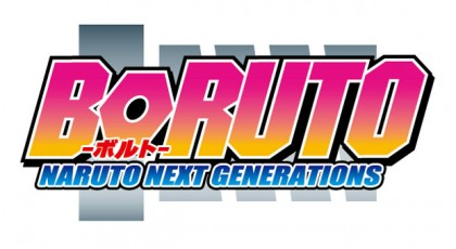 BORUTO-ボルト-NARUTO NEXT GENERATIONS(再)