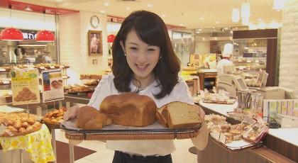 話題の低糖質パンとは・・・