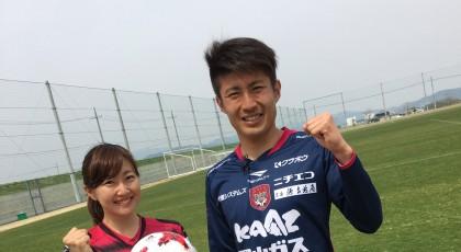 ファジ新コーナー始まる!初回は豊川雄太選手!