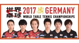 世界卓球×全仏テニス