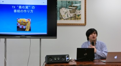 TX高橋弘樹さんに学ぶ!