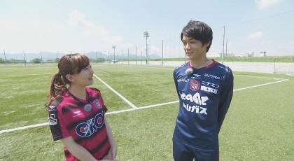 「勝ちドキ!⑤」関戸健二選手