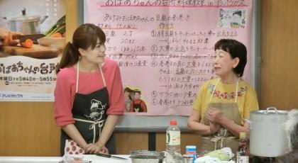 いよいよ準々決勝…!!と、料理教室。