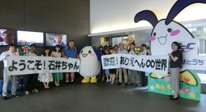 TSC、「ありえへん∞世界」に…!!