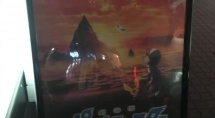 「ポケモン」映画試写会