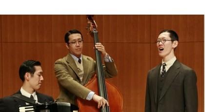おかやま国際音楽祭 東京大衆歌謡楽団コンサート