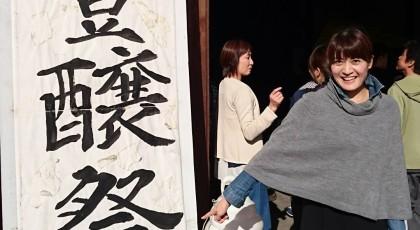 鷹取醤油☆豊穣祭