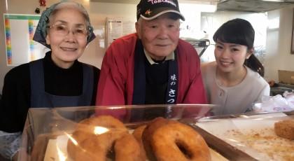 笑顔あふれる豆腐専門店!