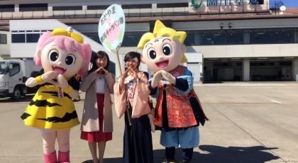 【特番】岡山空港30周年記念!(台湾にも行きました)